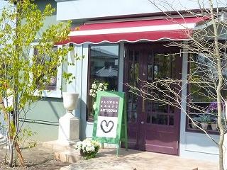 笑顔のオープンハウス(^^)+プレ&グランドオープン!