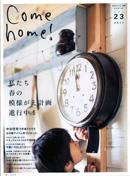 Come Home! 掲載。。。