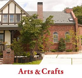 輸入住宅 アーツアンドクラフツ写真とロゴ
