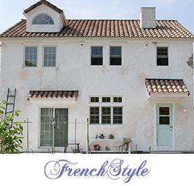 輸入住宅 フレンチスタイル写真とロゴ