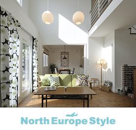 輸入住宅 北欧スタイル写真とロゴ